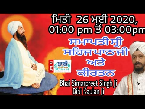 Exclusive-Live-Now-Bhai-Simarpreet-Singh-Ji-Bibi-Kaulan-Wale-From-Jamnpar-Delhi-26-May-2020