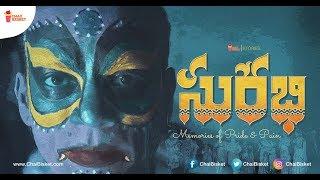 Surabhi - Memories Of Pride And Pain   Chai Bisket   Drama