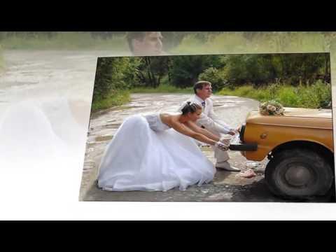 Видео Свадебные песни весёлые скачать бесплатно