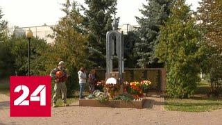 Смотреть видео 20 лет назад террористы взорвали дом на Каширке - Россия 24 онлайн