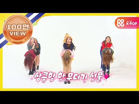 주간아이돌 - (Weekly Idol EP.228) 트와이스 Twice 'Like OHH-AHH' Color Pop Dance