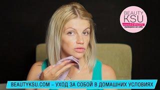 Массаж для подтяжки кожи лица. маски для лица от #beautyksu(Подтянуть кожу и улучшить овал лица можно и дома, без использования дорогих салонных процедур. Единственно..., 2015-08-31T02:56:07.000Z)