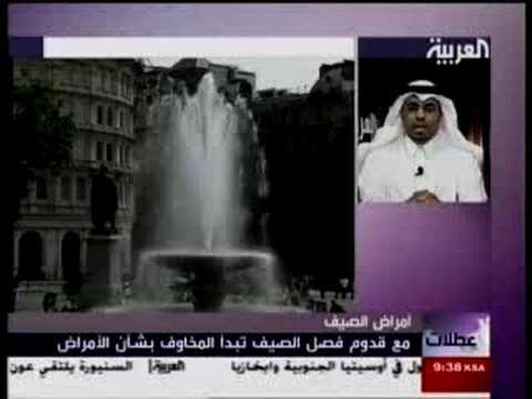الدكتور نايف العنزي Dr.Naif Alenazi