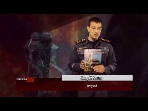"""TV7plus: Програма """"Служба 101″ Випуск 38"""