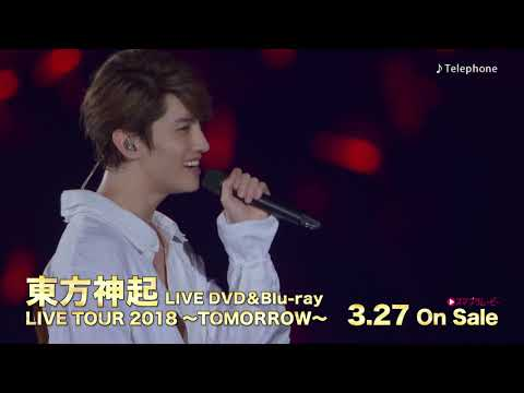 東方神起 / LIVE TOUR 2018 ~TOMORROW~ 全曲ダイジェスト(180sec)