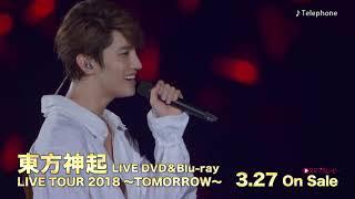 東方神起 / LIVE TOUR 2018 〜TOMORROW〜 全曲ダイジェスト(180sec)