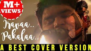 Iravaa Pakalaa Cover Song |  Sudarshan | Arul Sellvam | #SaltSongs | Salt