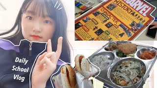 A day in Korean high school vlog