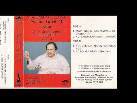 Nusrat Fateh Ali Khan - Koi Sauda Kharid Da Chajda