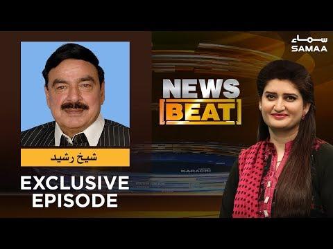 Sheikh Rasheed Exclusive | News Beat | SAMAA TV