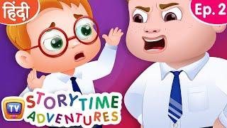 अनेकता में एकता (Anekta mein Ekta - Strength in Unity) - Storytime Adventures Ep. 2 - ChuChuTV Hindi