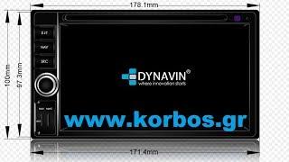 Dynavin N7-6205 2 Din ΟΘΟΝΗ-Multimedia www.korbos.gr