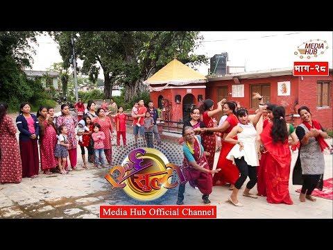 Ulto Sulto, Episode-28, 5-September-2018, By Media Hub Official Channel