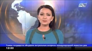В Атырауской области ведутся поиски пропавшего ребенка