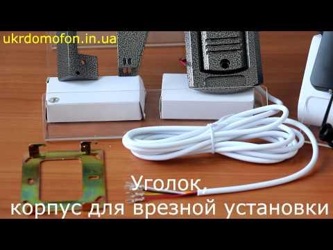 Видеодомофоны для квартиры с записью видео: виды и