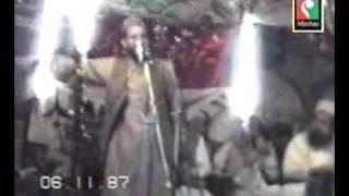 Muhammad Ali Zahoori Qasoori - Falak Ke Nazaron Zameen Ki Baharon