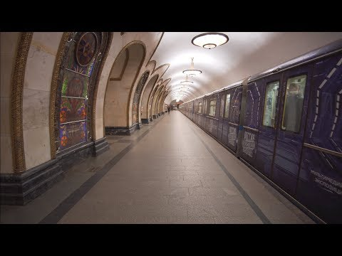Russia, Moscow Metro, Koltsevaya line, ALL stations