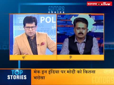 Editor's Choice With Arup Ghosh on 20th November 2017