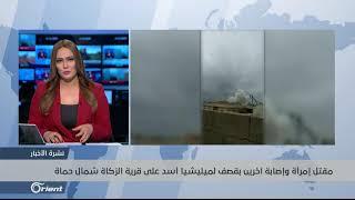 قتلى وجرحى لميليشيا أسد بكمين محكم لجيش العزة شمال حماة