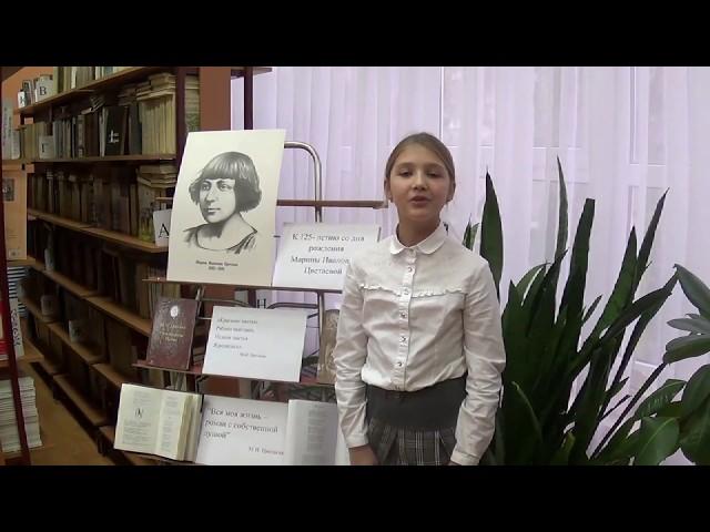 Изображение предпросмотра прочтения – МеланияКоломийцева читает произведение «После гостей» М.И.Цветаевой