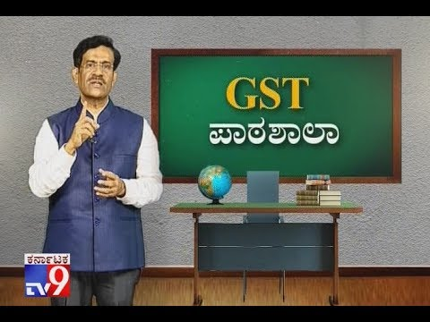 GST Patashala: Goods and Service Tax- A Detailed Explanation with Examples