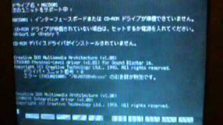 EPSON PC 486 NOTE AU起動画面   コンピュータ