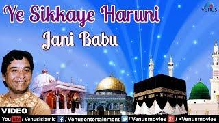 Ye Sikkaye Haruni Full Video Song   Mohammad Ke Ghulamon Par   Singer : Jani Baboo