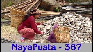 NayaPusta - 367