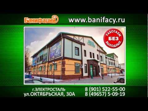 СОК Банифаций Бани