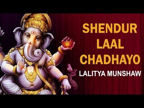 Sendur Laal Chadhayo by Lalitya Munshaw   Ganesh Chaturthi Special   Ganesh Aarti