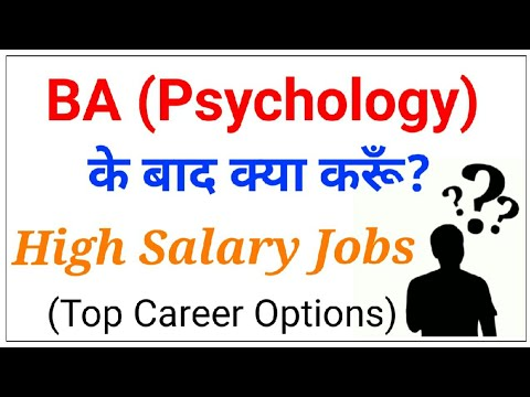 career-options-for-psychology-graduate-|-what-should-i-do-with-psychology-degree?-|