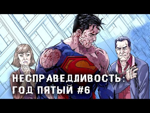 Комиксы Онлайн на русском языке Comics Online in Russian