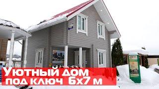Дом из  бруса  6х7 м с мансардным этажом под ключ // СК Белый Журавль