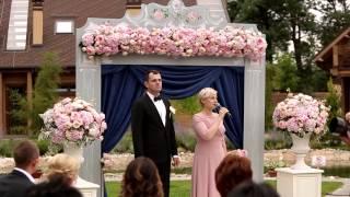 Свадьба Лены и Пети: Тизер