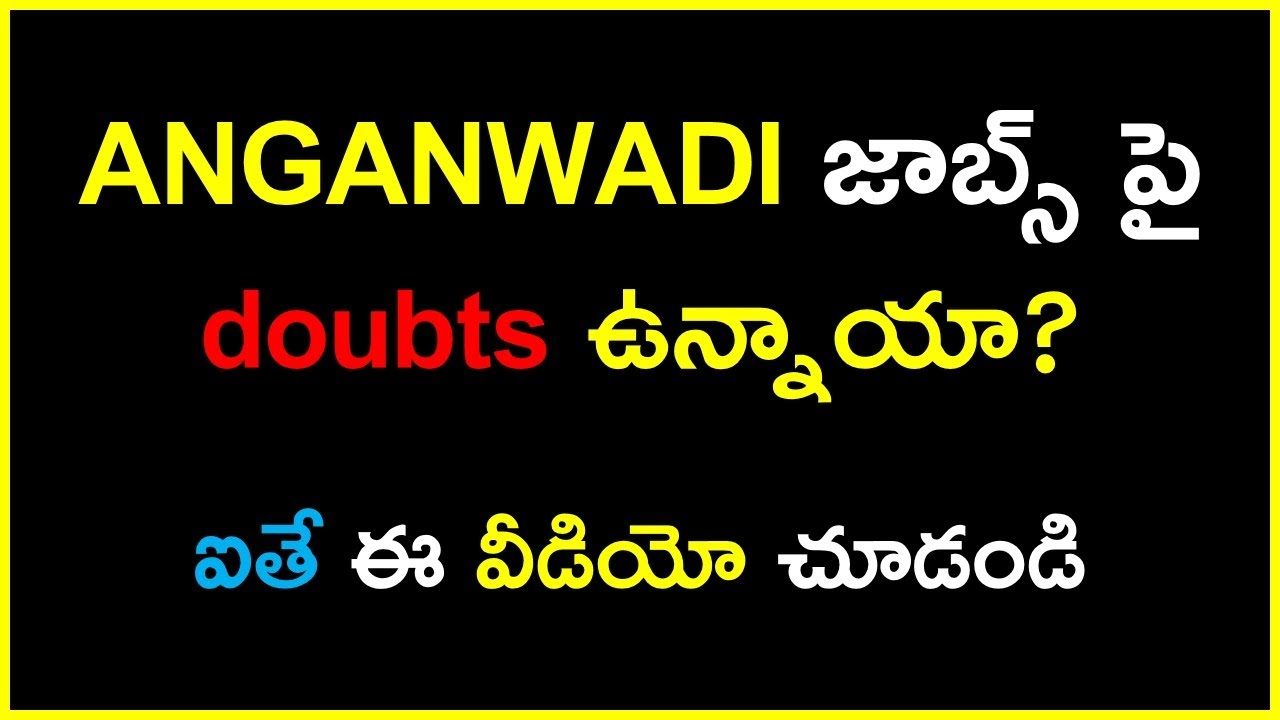 Anganwadi Jobs Full Details in Telugu | Telangana | Latest ... on