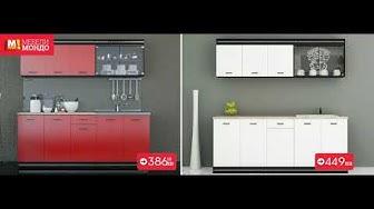 Кухни Промоция - Мебели Мондо