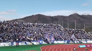 2018/3/17 J2第4節 モンテディオ山形vsFC町田ゼルビア 2018ホーム開幕戦のゴ...