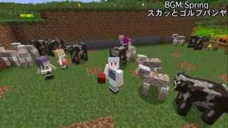 【Minecraft】箱ダイアル 第2回【ゆっくり実況】