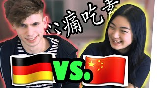 German vs. Chinese - Battle of languages! 🔥 (+ punishment)
