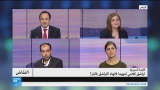 سوريا: تداعيات التراشق الكلامي بين وفدي المعارضة والحكومة في جنيف
