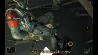 Deus Ex - 12 серия - Старые знакомые (заброшенный склад)