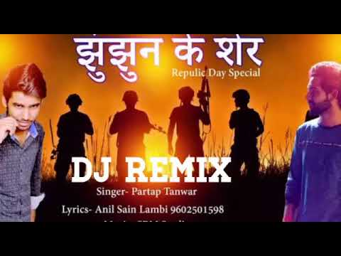 Jhunjhunu Ke Sher | Remix Song | {Army Special}| Hr Dj Remix Song 2019 |  New Haryanvi Song 2019 | Hr