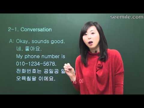 (Fun Fun Korean Conversation II) 9.Asking phone numbers 전화번호 물어보기
