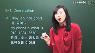 9.Asking phone numbers 전화번호 물어보기 (Korean language)