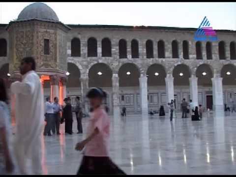 Damascus mosq