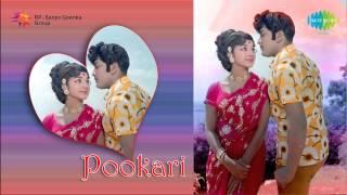 Pookkari | Muththuppal song
