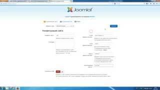 Сайт на домашнем компьютере