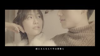 佐藤広大 / 涙雪 (Music Video) thumbnail