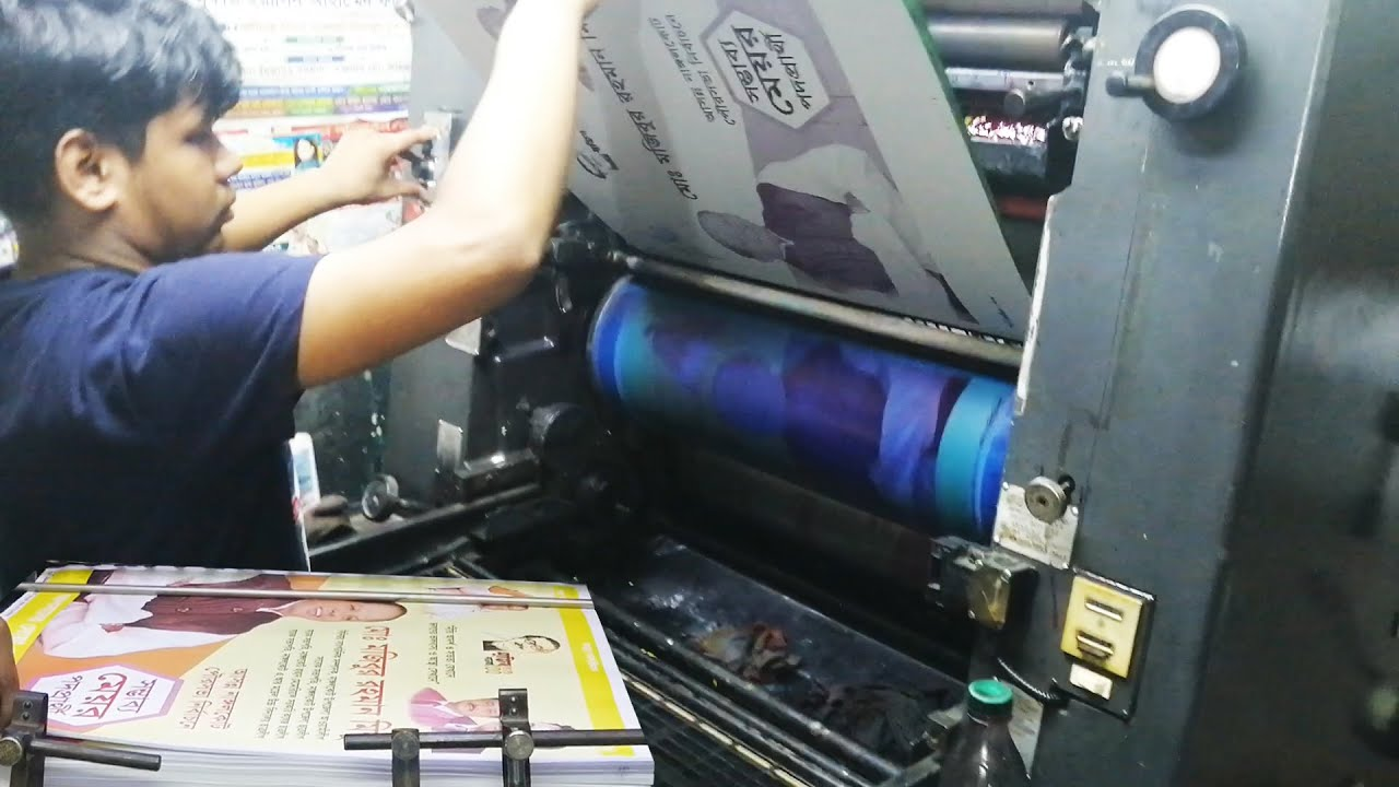 election poster printing with heidelberg mo e offset printing machine