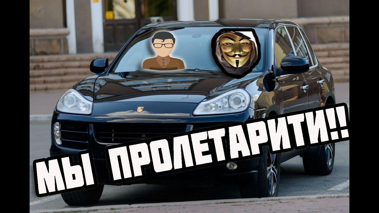 Ренат Эчпочмакович и Калистрат Ильич колесят по мкаду